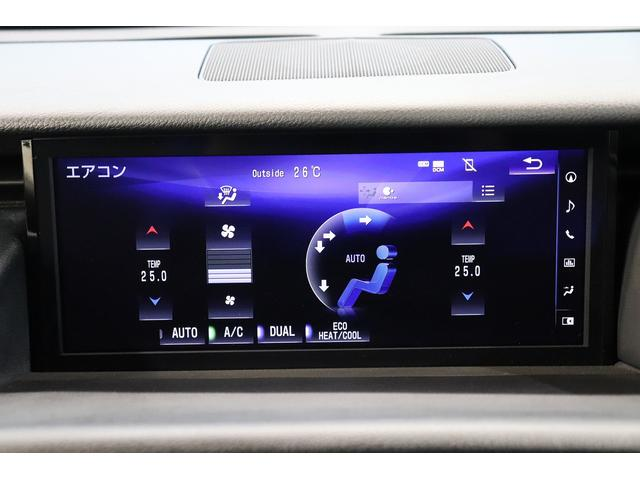 IS300h バージョンL 4WD ナビ 革シート バックカメラ ETC AW オーディオ付 ブルーレイ 衝突被害軽減システム クルコン AC CVT パワーウィンドウ スマートキー 5名乗り PS プリクラ(23枚目)