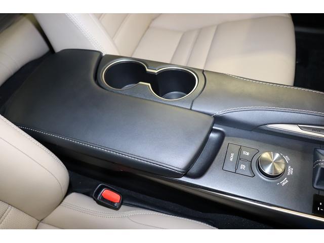 IS300h バージョンL 4WD ナビ 革シート バックカメラ ETC AW オーディオ付 ブルーレイ 衝突被害軽減システム クルコン AC CVT パワーウィンドウ スマートキー 5名乗り PS プリクラ(27枚目)