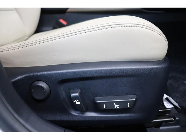 IS300h バージョンL 4WD ナビ 革シート バックカメラ ETC AW オーディオ付 ブルーレイ 衝突被害軽減システム クルコン AC CVT パワーウィンドウ スマートキー 5名乗り PS プリクラ(31枚目)
