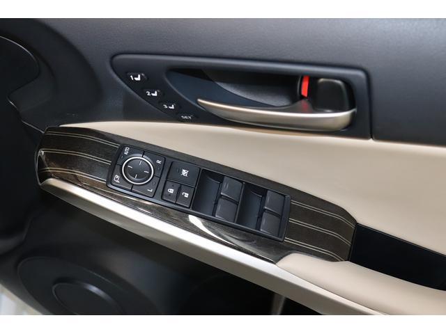 IS300h バージョンL 4WD ナビ 革シート バックカメラ ETC AW オーディオ付 ブルーレイ 衝突被害軽減システム クルコン AC CVT パワーウィンドウ スマートキー 5名乗り PS プリクラ(33枚目)
