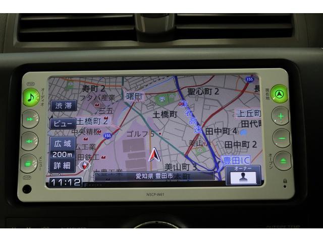 A15 Gパッケージリミテッド ナビ バックカメラ ETC オーディオ付 AC CVT HID(22枚目)