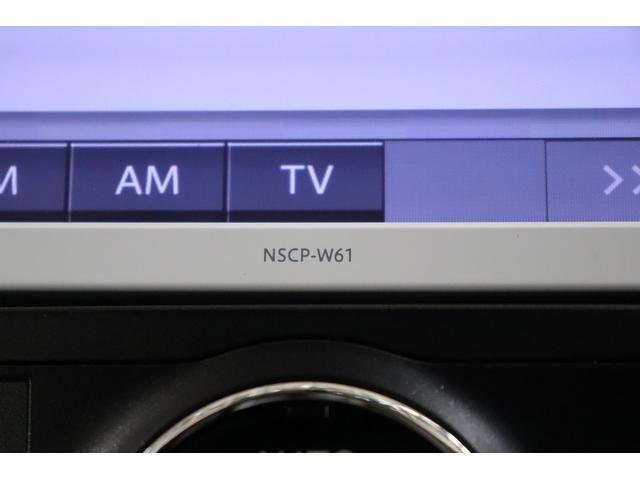 A15 Gパッケージリミテッド ナビ バックカメラ ETC オーディオ付 AC CVT HID(24枚目)
