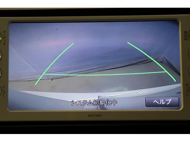 A15 Gパッケージリミテッド ナビ バックカメラ ETC オーディオ付 AC CVT HID(31枚目)