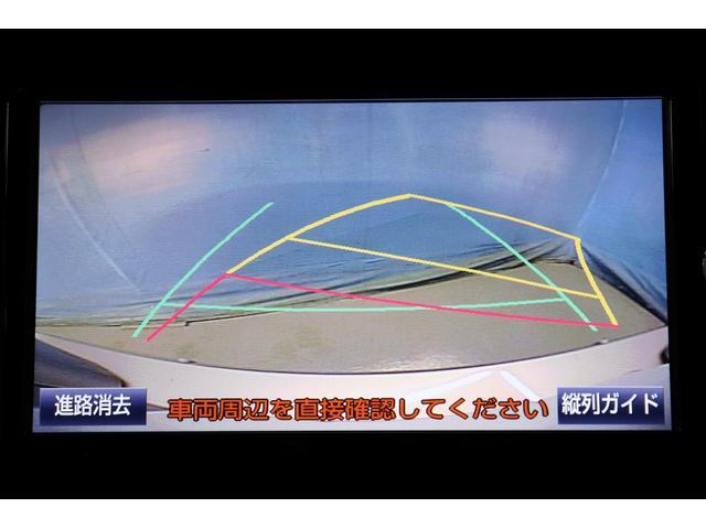 Sセーフティプラス ツートーン バックモニタ クルーズコントロール シートヒーター SDナビ フルセグ 衝突被害軽減ブレーキ バックカメラ ETC ワンオーナー LED スマートキー(36枚目)