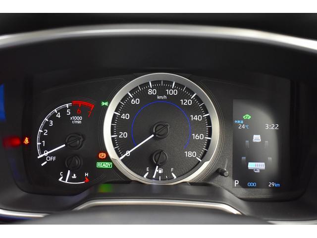 ハイブリッド G-X プラス 登録済み未使用車(2020年6月製造モデル) セダン ハイブリッド(23枚目)