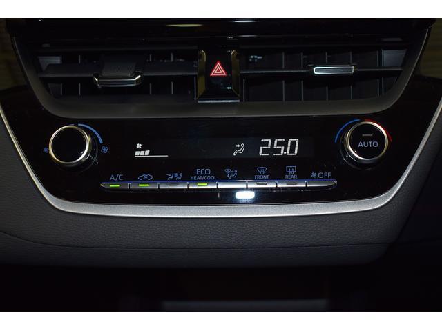 ハイブリッド G-X プラス 登録済み未使用車(2020年6月製造モデル) セダン ハイブリッド(25枚目)