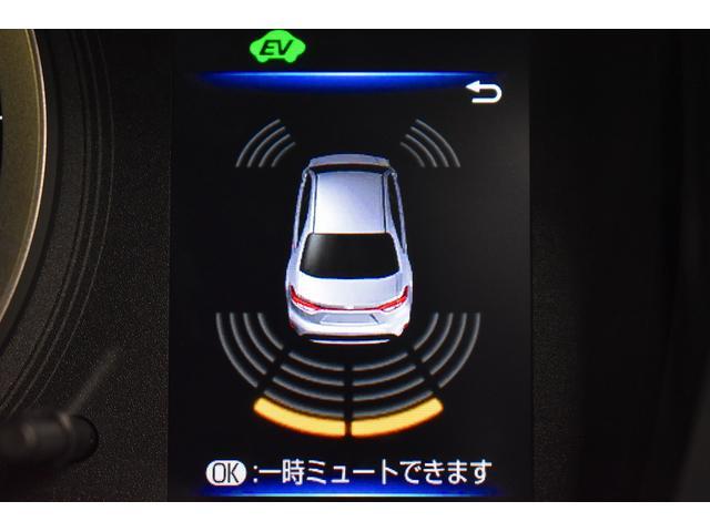 ハイブリッド G-X プラス 登録済み未使用車(2020年6月製造モデル) セダン ハイブリッド(33枚目)