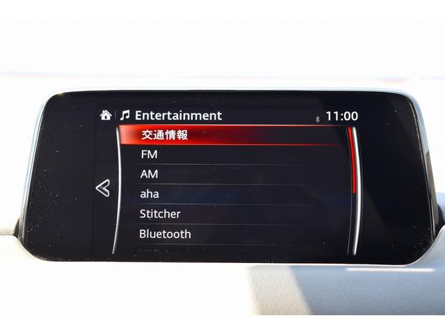Bluetoothオーディオ使用できます。