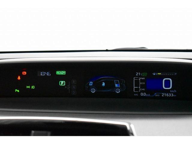 S セーフティーセンス LEDライト ワンオーナー クリアランスソナー 純正メモリーナビ バックカメラ ETC フルセグTV DVD再生 Bluetooth LEDランプ レーンキープ DVD イモビ(20枚目)