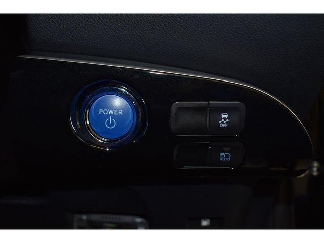 S セーフティーセンス LEDライト ワンオーナー クリアランスソナー 純正メモリーナビ バックカメラ ETC フルセグTV DVD再生 Bluetooth LEDランプ レーンキープ DVD イモビ(24枚目)