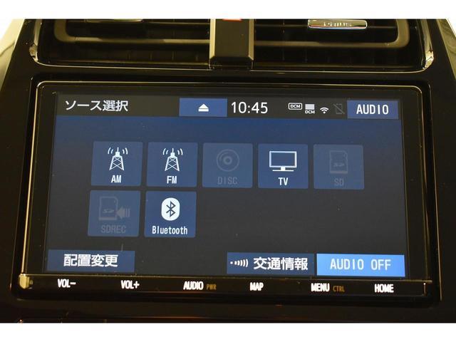 S セーフティーセンス LEDライト ワンオーナー クリアランスソナー 純正メモリーナビ バックカメラ ETC フルセグTV DVD再生 Bluetooth LEDランプ レーンキープ DVD イモビ(28枚目)