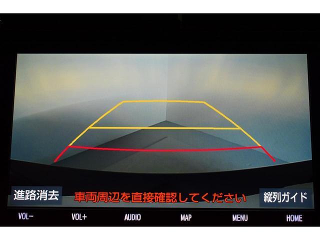 S セーフティーセンス LEDライト ワンオーナー クリアランスソナー 純正メモリーナビ バックカメラ ETC フルセグTV DVD再生 Bluetooth LEDランプ レーンキープ DVD イモビ(29枚目)