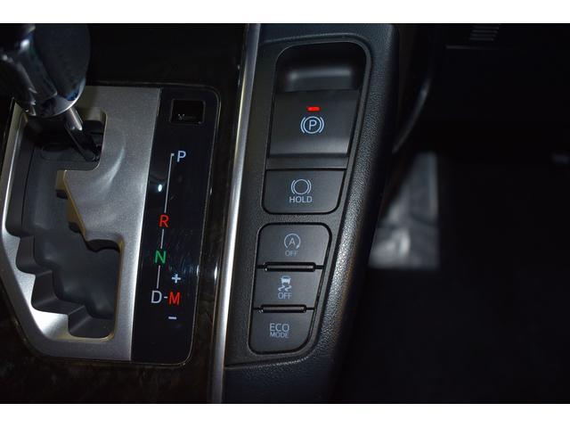 2.5Z ワンオーナー フルセグナビ スマートキー LEDヘッドライト 片側電動スライド バックカメラ(28枚目)