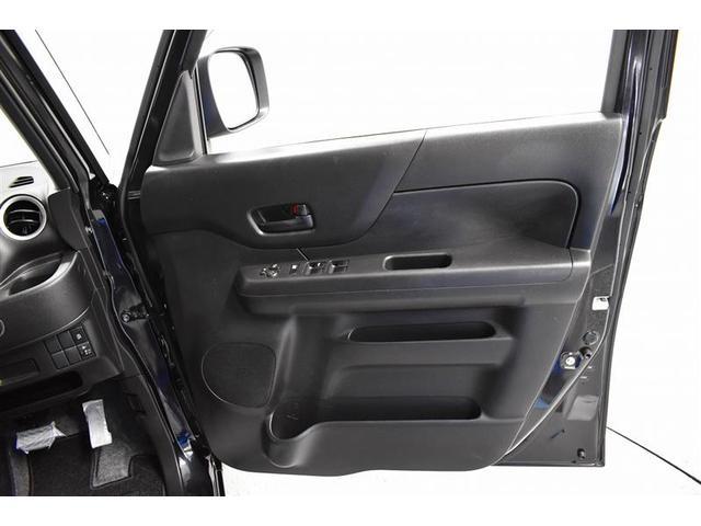 G スマートキー アイドリングストップ ベンチシート 運転席シートヒーター オートエアコン メモリーナビ ETC ワンセグテレビ CD ドライブレコーダー Bluetooth(26枚目)
