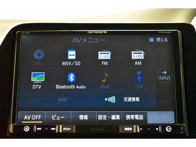 ハイブリッドG Bカメ DVD CD 1オーナー オートエアコン Sキー 3列シート ETC ABS イモビライザー キーレス アイドリングストップ ブレーキサポート レーンキープアシスト 両側パワスラドア(21枚目)