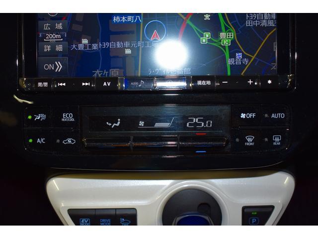 Sセーフティプラス レーンアシスト オートマチックハイビーム LEDライト クリアランスソナー ワンオーナー アルパインナビ バックカメラ ETC フルセグTV DVD再生 Bluetooth(23枚目)