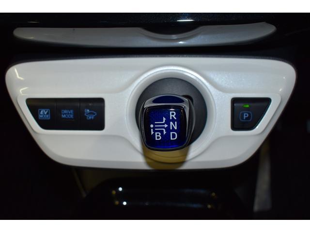 Sセーフティプラス レーンアシスト オートマチックハイビーム LEDライト クリアランスソナー ワンオーナー アルパインナビ バックカメラ ETC フルセグTV DVD再生 Bluetooth(24枚目)