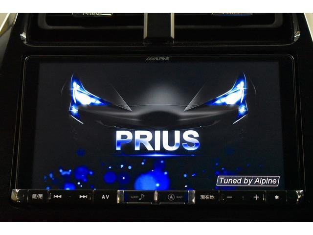 Sセーフティプラス レーンアシスト オートマチックハイビーム LEDライト クリアランスソナー ワンオーナー アルパインナビ バックカメラ ETC フルセグTV DVD再生 Bluetooth(29枚目)