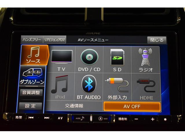 Sセーフティプラス レーンアシスト オートマチックハイビーム LEDライト クリアランスソナー ワンオーナー アルパインナビ バックカメラ ETC フルセグTV DVD再生 Bluetooth(30枚目)