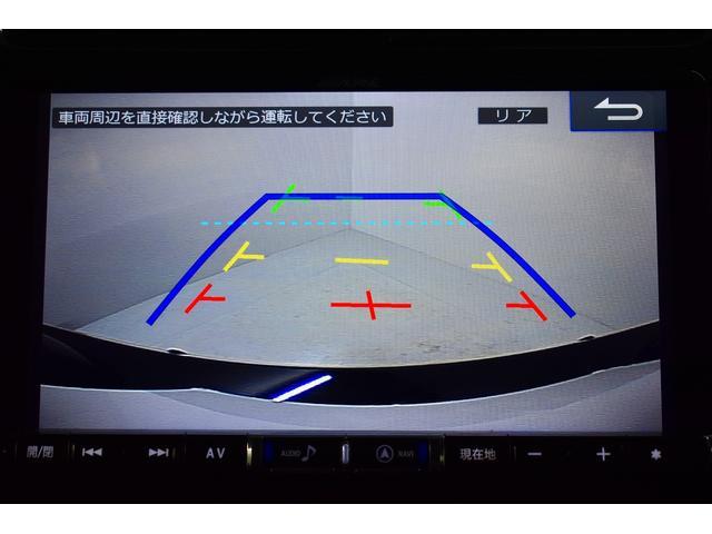 Sセーフティプラス レーンアシスト オートマチックハイビーム LEDライト クリアランスソナー ワンオーナー アルパインナビ バックカメラ ETC フルセグTV DVD再生 Bluetooth(32枚目)