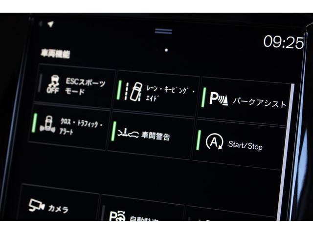 「ボルボ」「ボルボ V90」「ステーションワゴン」「愛知県」の中古車63