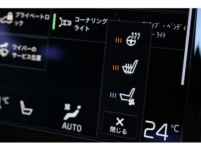 「ボルボ」「ボルボ V90」「ステーションワゴン」「愛知県」の中古車67
