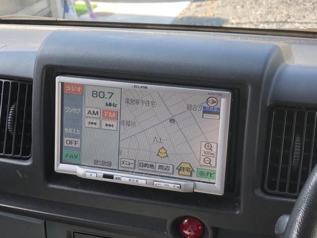 「三菱」「ミニキャブバン」「軽自動車」「愛知県」の中古車12