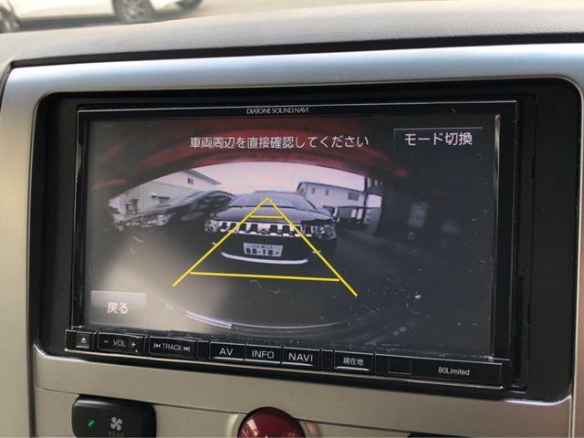 Dパワー/新品タイヤ/新品AW/ディーゼル/両側電動(4枚目)
