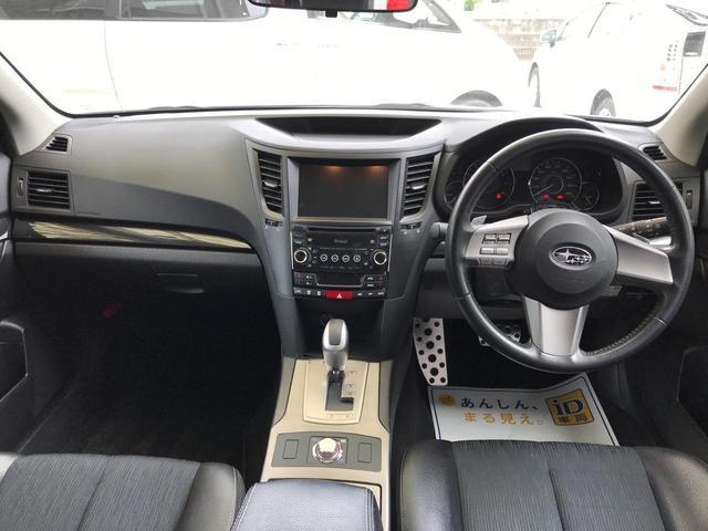 スバル レガシィツーリングワゴン 2.5GT Sパッケージ マッキントッシュ TVナビ