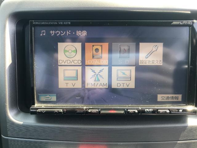 X スマートキー 純正ETC 電動シート HDDナビ BT(20枚目)