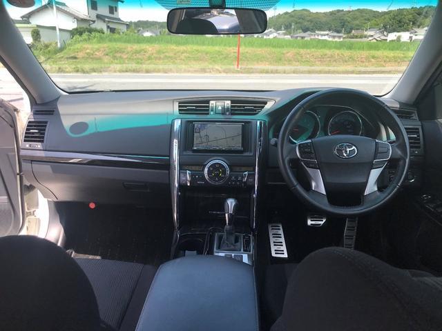 250G Sパッケージリラックスセレクション エアロ ETC(10枚目)