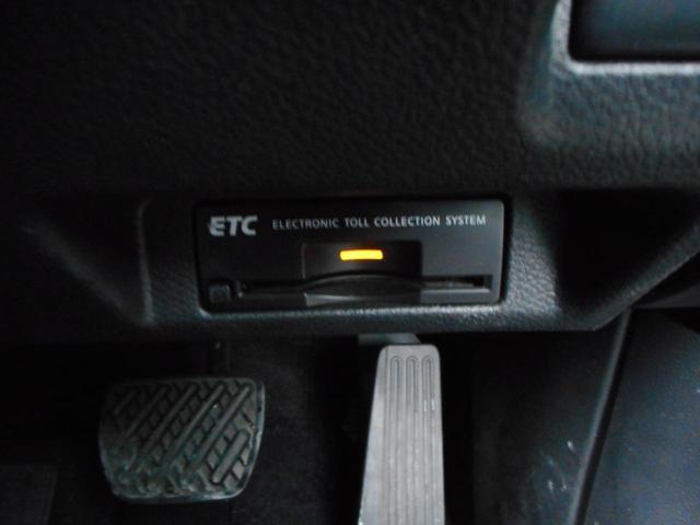お得なETC付の車両です♪すぐに遠距離ドライブにもお出かけできますよ〜♪