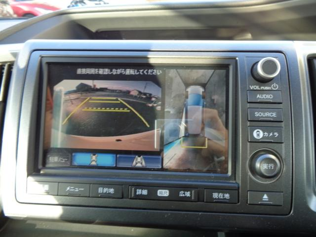 Z クールスピリット 全方位カメラ TV 後席モニター 両側電動スライドドア 横滑り防止装置 ETC(25枚目)