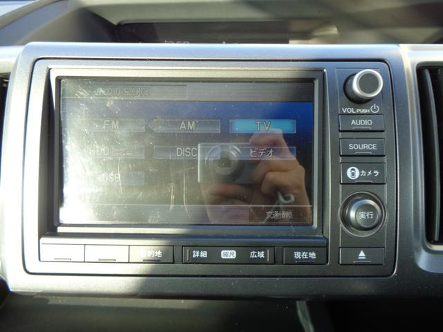 Z クールスピリット 全方位カメラ TV 後席モニター 両側電動スライドドア 横滑り防止装置 ETC(30枚目)