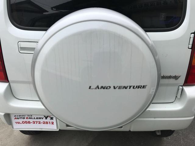ランドベンチャー 5速MT ETC 4WD キーレス(7枚目)