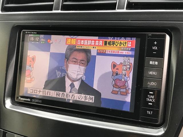 S 社外ナビ フルセグTV バックカメラ ETC スマートキー ワンオーナー(6枚目)