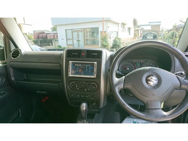 ワイルドウインド 4WD ナビ 電格ミラー キーレスエントリー AC 衝突安全ボディ(2枚目)