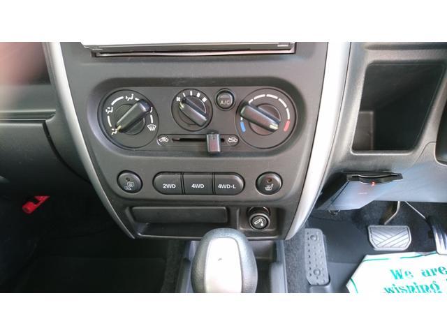 ワイルドウインド 4WD ナビ 電格ミラー キーレスエントリー AC 衝突安全ボディ(5枚目)