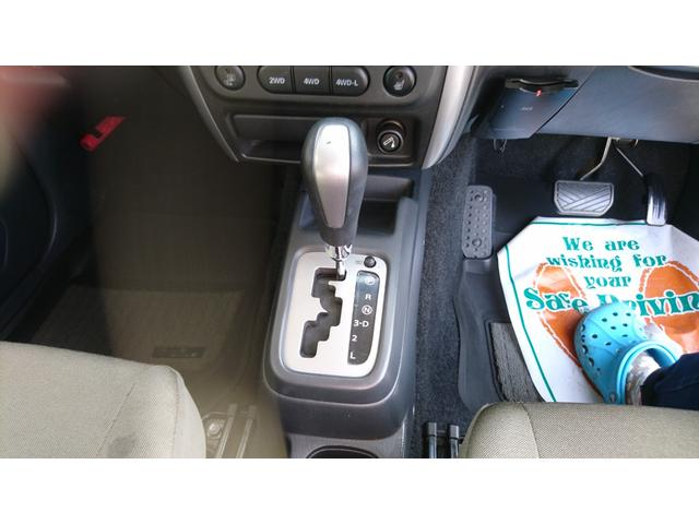 ワイルドウインド 4WD ナビ 電格ミラー キーレスエントリー AC 衝突安全ボディ(7枚目)