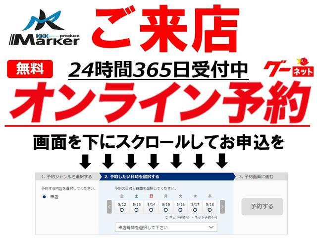 Marker(マーカー)公式LINEアカウント開設!!LINEからのお問合せも大歓迎です。@sau3931vで検索して登録お願いします。