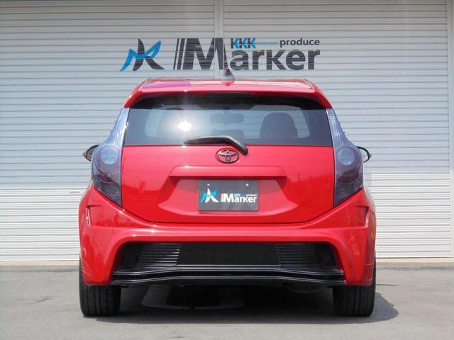車高調装着!納車前にお好みの車高にセティング!Markerでは、お探しのお車をご予算に応じて素早くお探し致します!オートローンも低金利でお値打ちにご提案させて頂きます!詳しくはスタッフまで(^^)/