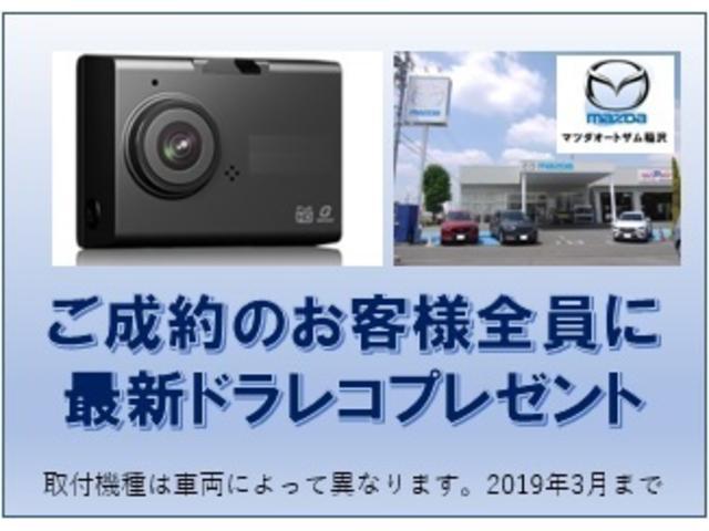 X アイドリングストップ付スマートキー・ナビ・バックカメラ(3枚目)