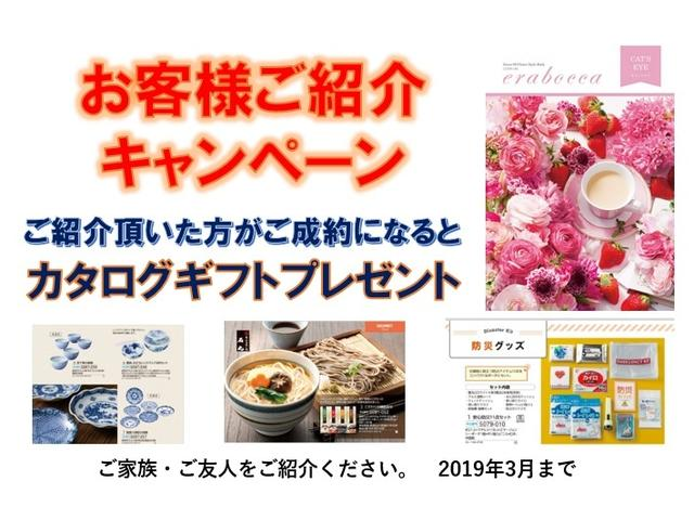 X アイドリングストップ付スマートキー・ナビ・バックカメラ(4枚目)
