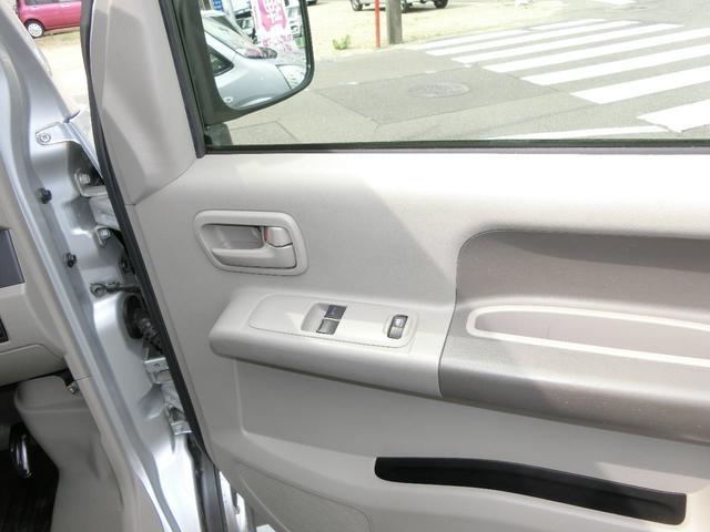 「スズキ」「エブリイ」「コンパクトカー」「愛知県」の中古車15