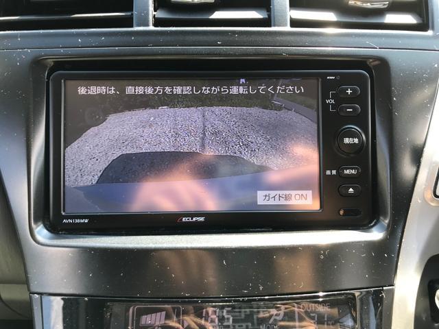 S ナビ 地デジ スマートキー 社外アルミ バックカメラ(18枚目)
