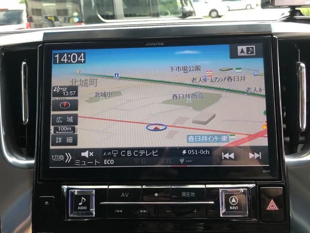 ZGエディション 即納車 サンルーフ 11型ナビ フリップD(20枚目)