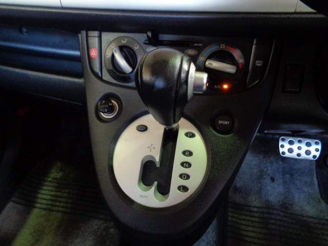 タイプS S スーパーチャージャー 車検整備 HID アルミ(13枚目)