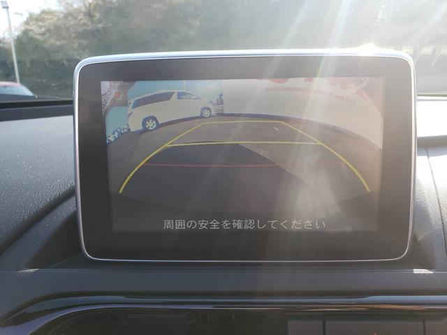 Sレザーパッケージ マツダコネクト BOSE Bカメラ(18枚目)