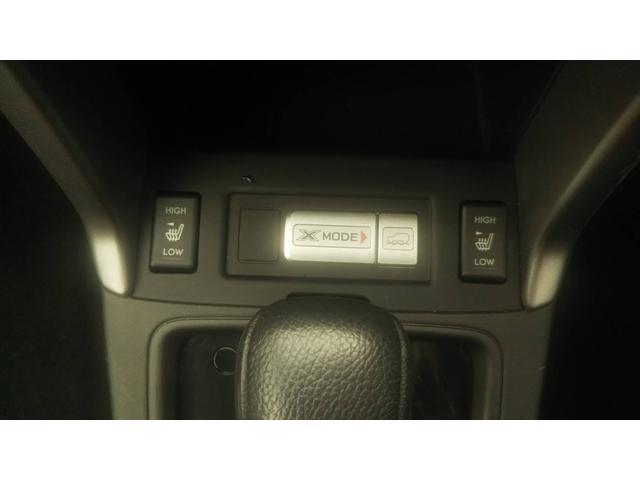 「スバル」「フォレスター」「SUV・クロカン」「岐阜県」の中古車23