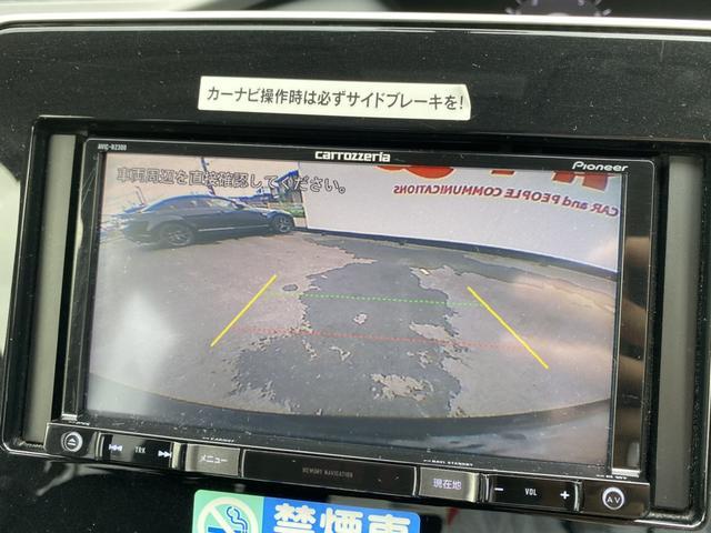 X ナビ バックカメラ ETC クルコン 衝突軽減 パワスラ(23枚目)